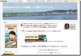 My公式ブログ201008