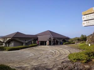 2.桜島ビジターセンター