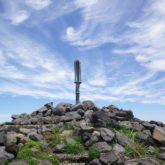 「山の日」制定を記念し、霧島・高千穂峰の見どころ紹介