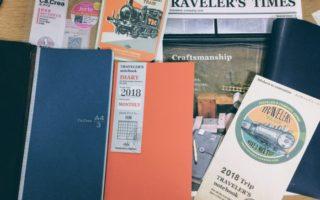 2018年の手帳もトラベラーズ・リフィルで行こう!「カ.クリエ」もイイ。