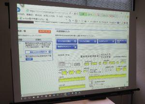 労働社会保険の電子申請をスムーズに始めるポイント