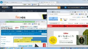 初心者でも利用しやすいネットショッピング3選